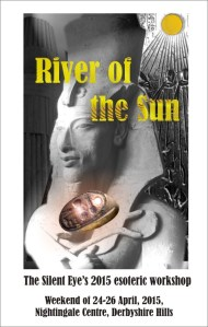 river-of-sun-banner-in-corel