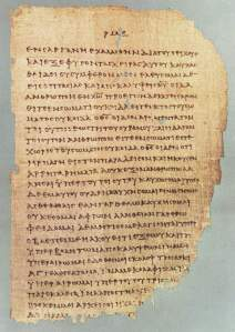 Fragment of Gospel John